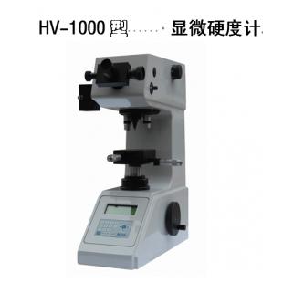 显微硬度计测量金属电镀层的具体应用方法